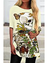 cheap -Women's Shift Dress Short Mini Dress Yellow Half Sleeve Floral Striped Print Fall Spring Round Neck Casual 2021 S M L XL XXL 3XL