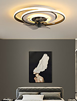 cheap -48 cm Geometric Dimmable Ceiling Fan Light Metal Artistic Style Stylish Painted Finishes Artistic Modern 220-240V