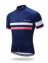 cheap -men's shorts sleeve cycling jersey tops bike clothing biking shirt with 3 pockets (m, 2057)