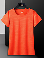 cheap -Women's T shirt Hiking Tee shirt Short Sleeve Crew Neck Tee Tshirt Top Outdoor Quick Dry Lightweight Breathable Soft Autumn / Fall Spring Summer Spandex Polyester Camo Blue Pink Orange Fishing