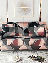 cheap -1 Pc Sofa Cover Geometric Colourful Lines  Elastic Living Room Pet Sofa Dust Cover Recliner