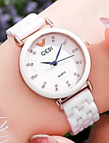 cheap -Women's Quartz Watches Analog Quartz Stylish Minimalist Water Resistant / Waterproof / Ceramic