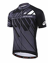 cheap -men's breathable quick-drying cycling jersey, outdoor short-sleeved cycling shirt