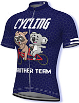 cheap -21Grams Men's Short Sleeve Cycling Jersey Spandex Dark Navy Bike Top Mountain Bike MTB Road Bike Cycling Breathable Quick Dry Sports Clothing Apparel / Athleisure