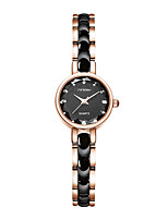 cheap -Women's Quartz Watches Analog Quartz Stylish Elegant Creative / Japanese