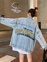 cheap -net red embroidered denim jacket female 2020 spring and autumn korean version loose ins tide net red hong kong flavor student top bf