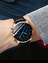 cheap -Men's Dress Watch Analog Quartz Sporty Stylish Noctilucent Large Dial / One Year / Leather