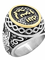 cheap -pamtier stainless steel vintage signate islamic arabic shahada ring silver gold size 9