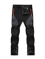 cheap -Women's Hiking Pants Trousers Patchwork Summer Outdoor Tailored Fit Waterproof Ultra Light (UL) Antistatic Quick Dry Pants / Trousers Grey Dark Blue Hunting Fishing Climbing M L XL XXL XXXL