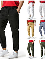 cheap -Men's Hiking Pants Trousers Hiking Cargo Pants Solid Color Summer Outdoor Loose Quick Dry Breathable Comfortable Wear Resistance Bottoms White Black Army Green Grey Light Grey Hunting Fishing Climbing