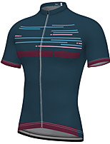 cheap -21Grams Men's Short Sleeve Cycling Jersey Spandex Green Stripes Bike Top Mountain Bike MTB Road Bike Cycling Breathable Quick Dry Sports Clothing Apparel / Athleisure