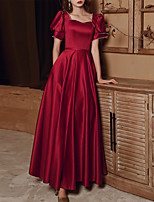 cheap -A-Line Minimalist Elegant Wedding Guest Formal Evening Dress Scoop Neck Short Sleeve Ankle Length Satin with Sleek Beading 2021