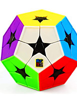 cheap -Moyu 2x2 Megaminx stickerless Magic Cube Kilominx Dodecahedron 2x2 Color Kibiminx Speed Cube