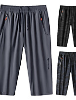 """cheap -Men's Hiking Shorts Hiking Cargo Shorts Camo Summer Outdoor 12"""" Ripstop Quick Dry Breathable Sweat wicking Spandex Below Knee Capri Pants Bottoms Camouflage Black Blue Grey Camouflage Gray Work"""