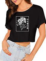 cheap -Women's Crop Tshirt Floral Graphic Print Round Neck Tops 100% Cotton Basic Basic Top Black