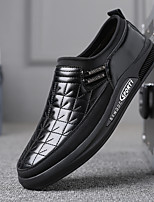 cheap -Men's Oxfords Daily Office & Career Walking Shoes PU Waterproof Wear Proof Black Dark Blue Fall Spring