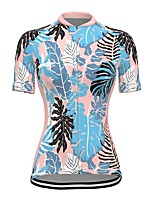 cheap -21Grams Women's Short Sleeve Cycling Jersey Spandex Blue Tropical Flowers Bike Top Mountain Bike MTB Road Bike Cycling Breathable Sports Clothing Apparel / Stretchy / Athleisure