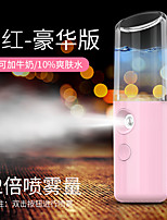 cheap -moisture meter nano sprayer fawn sprayer negative ion nano handheld atomizer steaming face moisturizing