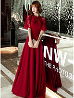 cheap -A-Line Empire Elegant Wedding Guest Formal Evening Dress Illusion Neck Half Sleeve Floor Length Lace Stretch Fabric with Draping Lace Insert 2021