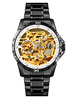 cheap -SKMEI Men's Mechanical Watch Analog Automatic self-winding Modern Style Hollow Engraving Luminous Shock Resistant / One Year