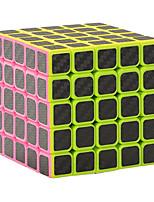 cheap -QiYi 5x5 Speed Cube Magic Cube Brain Teaser Puzzles with Carbon Fiber Sticker