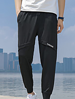 cheap -Men's Hiking Pants Trousers Summer Outdoor Quick Dry Multi Pockets Breathable Sweat wicking Pants / Trousers Bottoms K68 black K68 Royal Blue K68 gray Hunting Fishing Climbing S M L XL XXL