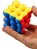 cheap -YongJun 3*3*3 Magic Cube 3x3x3 Stickerless Round Bead Speed Cube Puzzle Toys Creative Decompression Gift