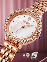 cheap -SKMEI Women's Quartz Watches Analog Quartz Stylish Luxury Water Resistant / Waterproof Creative