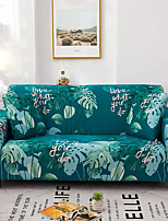 cheap -Rainforest Print Dustproof All-powerful Slipcovers Stretch Sofa Cover Super Soft Fabric Couch Cover With One Free Boster Case(Chair/Love Seat/3 Seats/4 Seats)