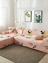 cheap -Leaf Print 1-Piece Sofa Cover Couch Cover Furniture Protector Soft Stretch Slipcover Spandex Jacquard Fabric Super Fit for 14 Cushion Couch and L Shape SofaEasy to Install(1 Free Cushion Cover)