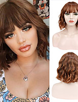 cheap -Synthetic Wig Cosplay Wig Curly Water Wave Bob Pixie Cut Short Bob Wig 14 inch Brown Synthetic Hair Women's Comfortable Natural Hairline African American Wig Brown