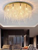 cheap -LED Ceiling Light 60 cm Lantern Desgin Flush Mount Lights Metal Electroplated LED 220-240V