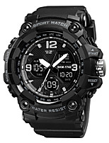 cheap -SKMEI Men's Sport Watch Analog - Digital Digital Sporty Modern Style Calendar / date / day Chronograph Alarm Clock / One Year