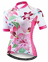 cheap -women's cycling jersey short sleeve with rear zippered bag reflective narcissus size xl