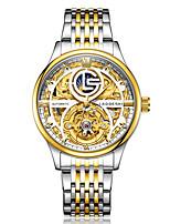 cheap -laogeshi men's watch fashion luminous waterproof hollow men's mechanical watch