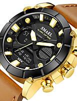 cheap -smael multifunctional sports watch men's waterproof calendar belt quartz watch