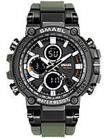cheap -smael men's watch outdoor waterproof multi-function sports digital watch