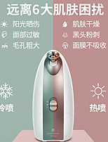 cheap -mks steaming face device household steaming face device hot and cold dual jet nano spray moisturizing device beauty instrument facial humidifier