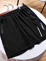 "cheap -Men's Hiking Shorts Summer Outdoor 10"" Loose Quick Dry Breathable Stretchy Sweat wicking Spandex Shorts Black Blue Fishing Beach Traveling M L XL XXL XXXL / Zipper Pocket"
