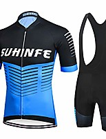 cheap -mens cycling jersey set, breathable quick dry cycling clothing with padded cycling shorts for mtb, road bike, xs blue