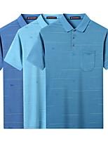 cheap -Men's T shirt Hiking Tee shirt Golf Shirt Short Sleeve Tee Tshirt Top Outdoor Quick Dry Lightweight Breathable Sweat wicking Autumn / Fall Spring Summer Lake blue Yuelan Light Green Hunting Fishing