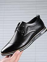 cheap -Men's Oxfords Daily Office & Career Walking Shoes PU Waterproof Wear Proof Dark Brown Black Blue Fall Spring