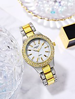 cheap -Women's Quartz Watches Analog Quartz Glitter Sparkle Diamond / Japanese