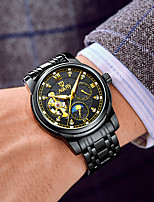 cheap -nary/nerui tik tok explosion casual men's business watch sun moon star dial automatic mechanical watch