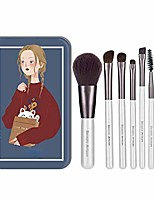 cheap -makeup brushes, makeup brush sets, portable iron box packaging, animal hair brush heads, beginners and professional makeup tools (color : purple)