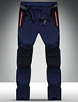 cheap -Men's Hiking Pants Trousers Patchwork Summer Outdoor Regular Fit Windproof Quick Dry Lightweight Breathable Elastane Bottoms White Dark Gray Dark Blue Hunting Fishing Climbing M L XL XXL XXXL