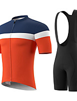 cheap -Men's Short Sleeve Cycling Jersey with Bib Shorts Summer Spandex Orange Solid Color Bike Quick Dry Breathable Sports Solid Color Mountain Bike MTB Road Bike Cycling Clothing Apparel / Stretchy