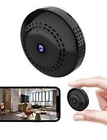 cheap -C2 Plus Drahtlose WiFi HD 1080P 90 Grad Motion Erkennung Infrarot Nachtsicht Kamera Untersttzung 128G TF Karte home Security IP Cam