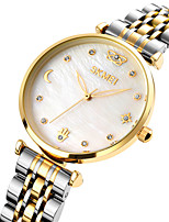 cheap -SKMEI Women's Quartz Watches Analog Quartz Fashion Creative / Japanese
