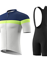 cheap -Men's Short Sleeve Cycling Jersey with Bib Shorts Summer Spandex White Solid Color Bike Quick Dry Breathable Sports Solid Color Mountain Bike MTB Road Bike Cycling Clothing Apparel / Stretchy